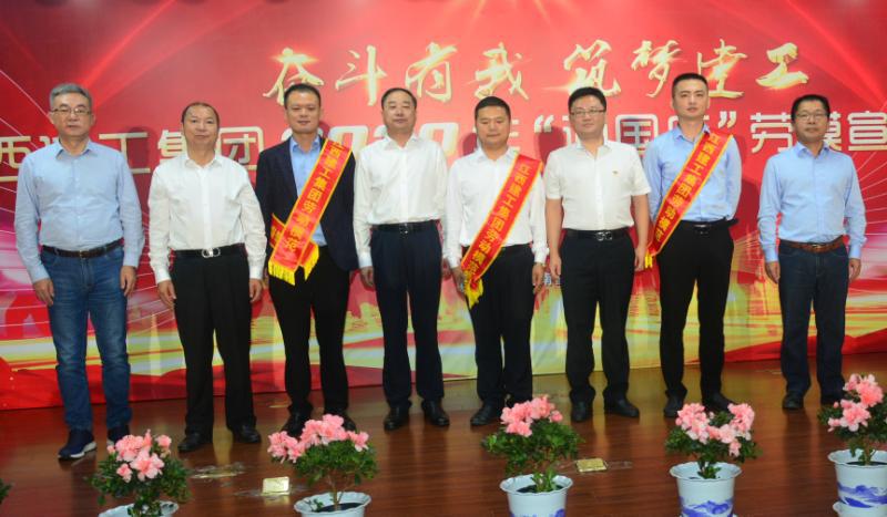 劳模宣讲迎国庆,敬业奉献新时代