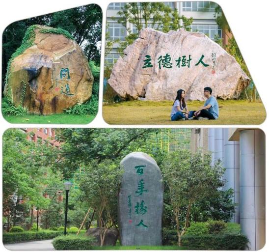 陆加壹集团高层参访广东理工职业学院
