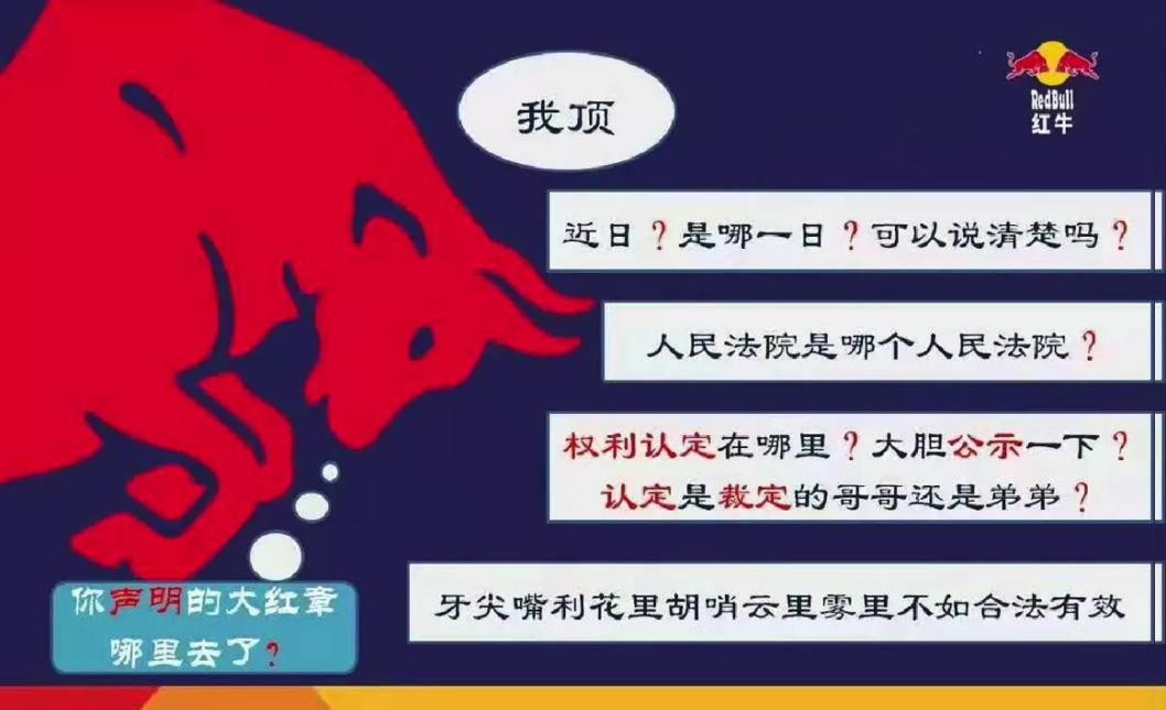 红牛之争升级 | 经销商的抉择:是去还是留?