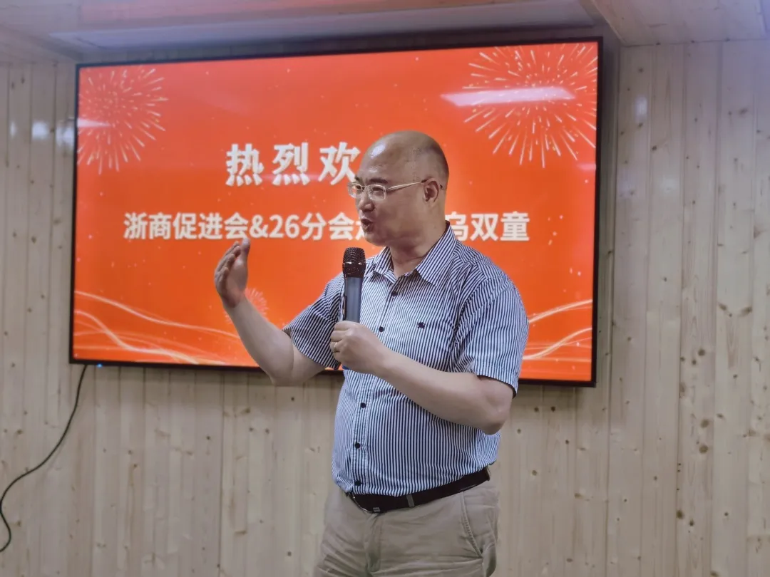 """一根吸管,畅""""赢""""天下——浙商促进会&26分会走进义乌双童"""