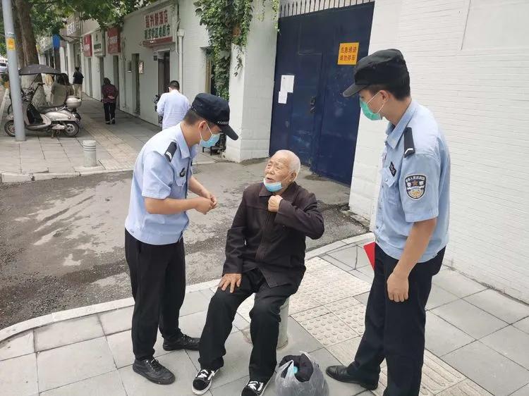 西安公安公交分局丨老人家,我们送您回家
