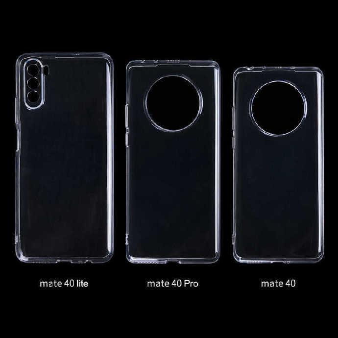 华为公司Mate40Pro详尽配备全曝出,适用三维开启 徕卡双摄长焦镜头
