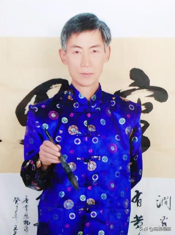 全国优秀艺术名家作品展——王天生
