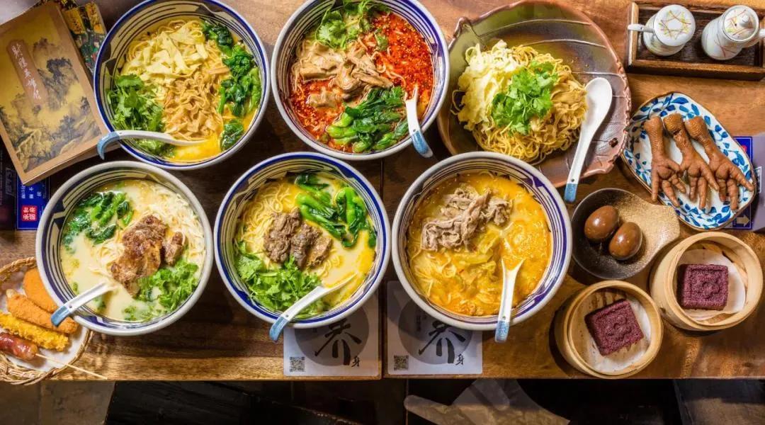「餐饮」和府捞面获4.5亿D轮融资,2021年将开出200家