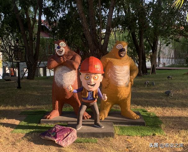 2020泰山文化艺术节来啦!