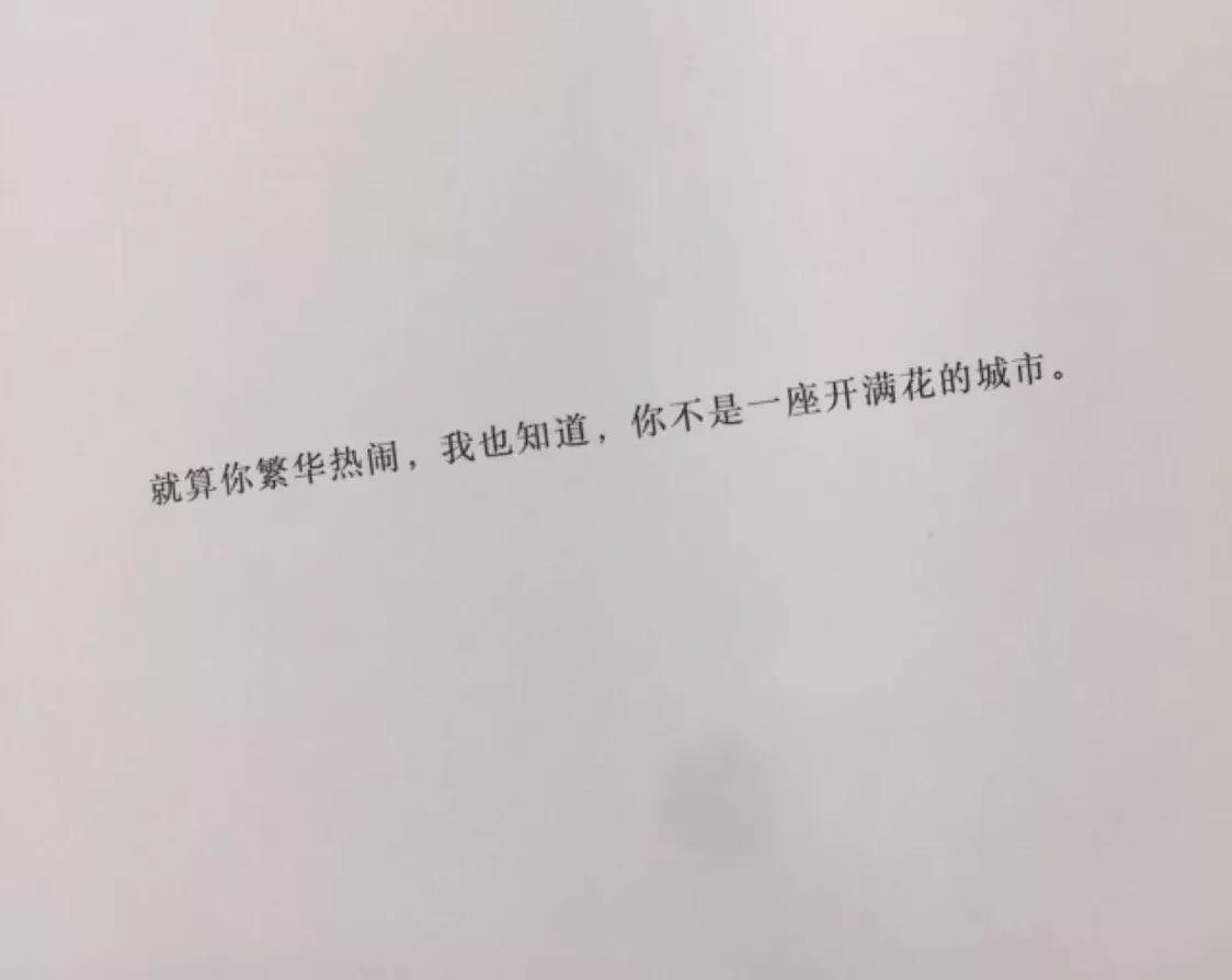 抖音最火闺蜜句子是什么(抖音最火闺蜜句子8字)