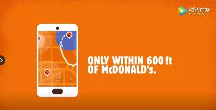 2018年十大撩人互动营销经典案例