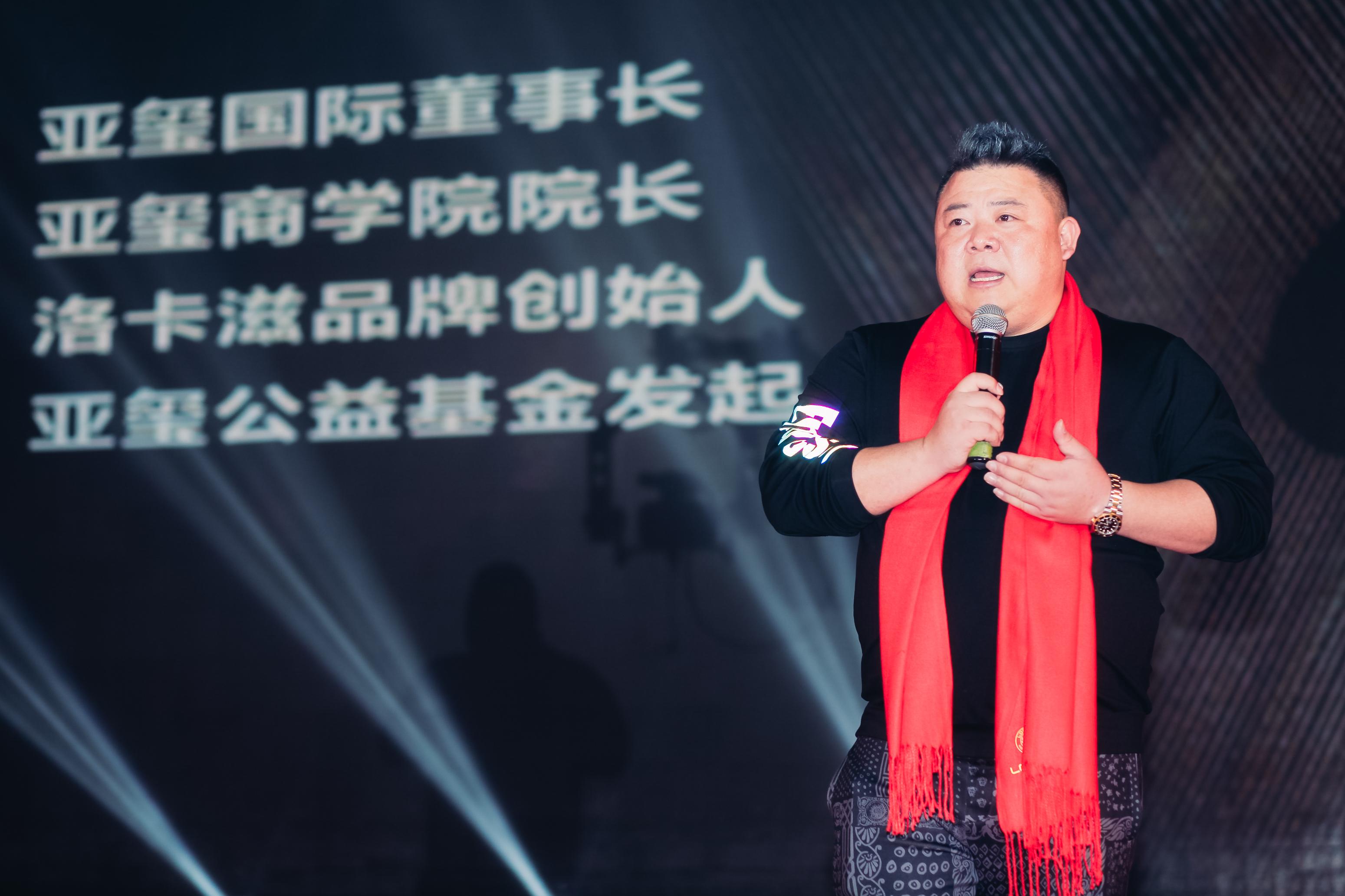 企业家专访 | 洛卡滋创始人邓清求,开拓微商洗护帝国传奇