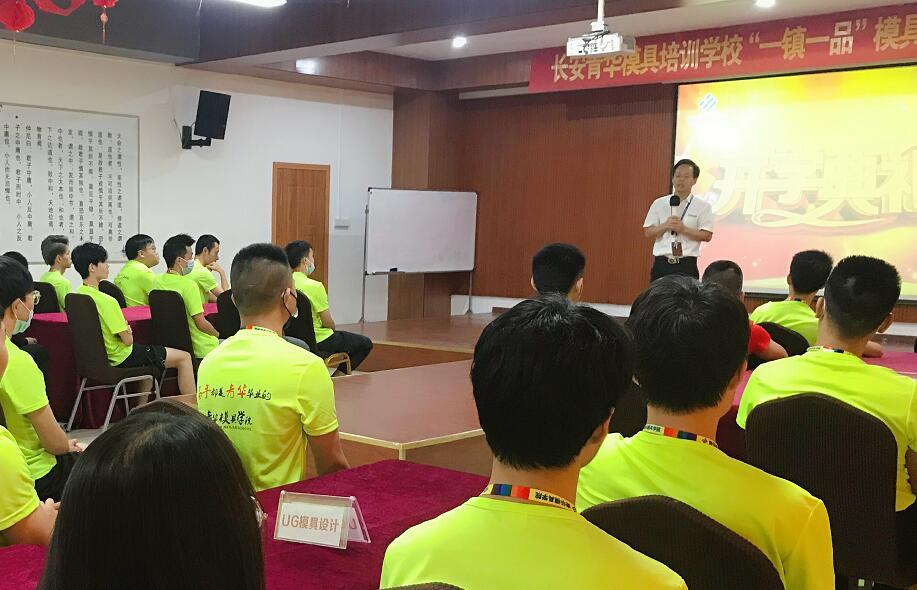 青华7月开学典礼  我们奋进在青春的征途里