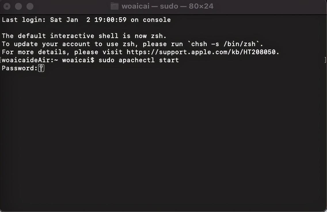 如何开启MacOS11系统的自带的PHP环境