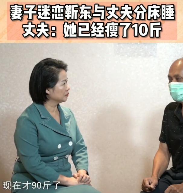 6旬追星女子:我要嫁靳东勇敢活一次,还为他与丈夫分床睡