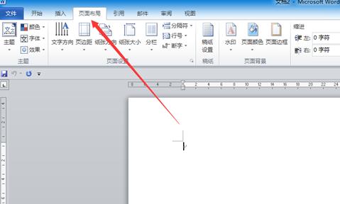 OFFICE 办公软件零基础入门系列教程 【WORD第一节】