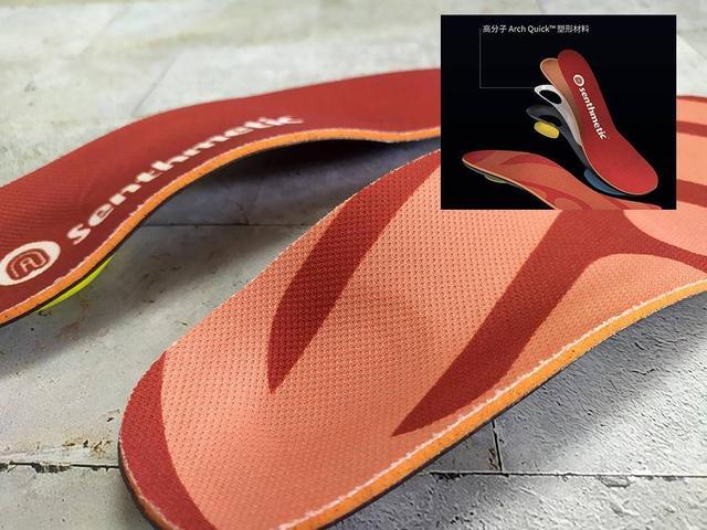 """鞋垫也有""""黑科技""""?芯迈定制鞋垫上脚体验"""