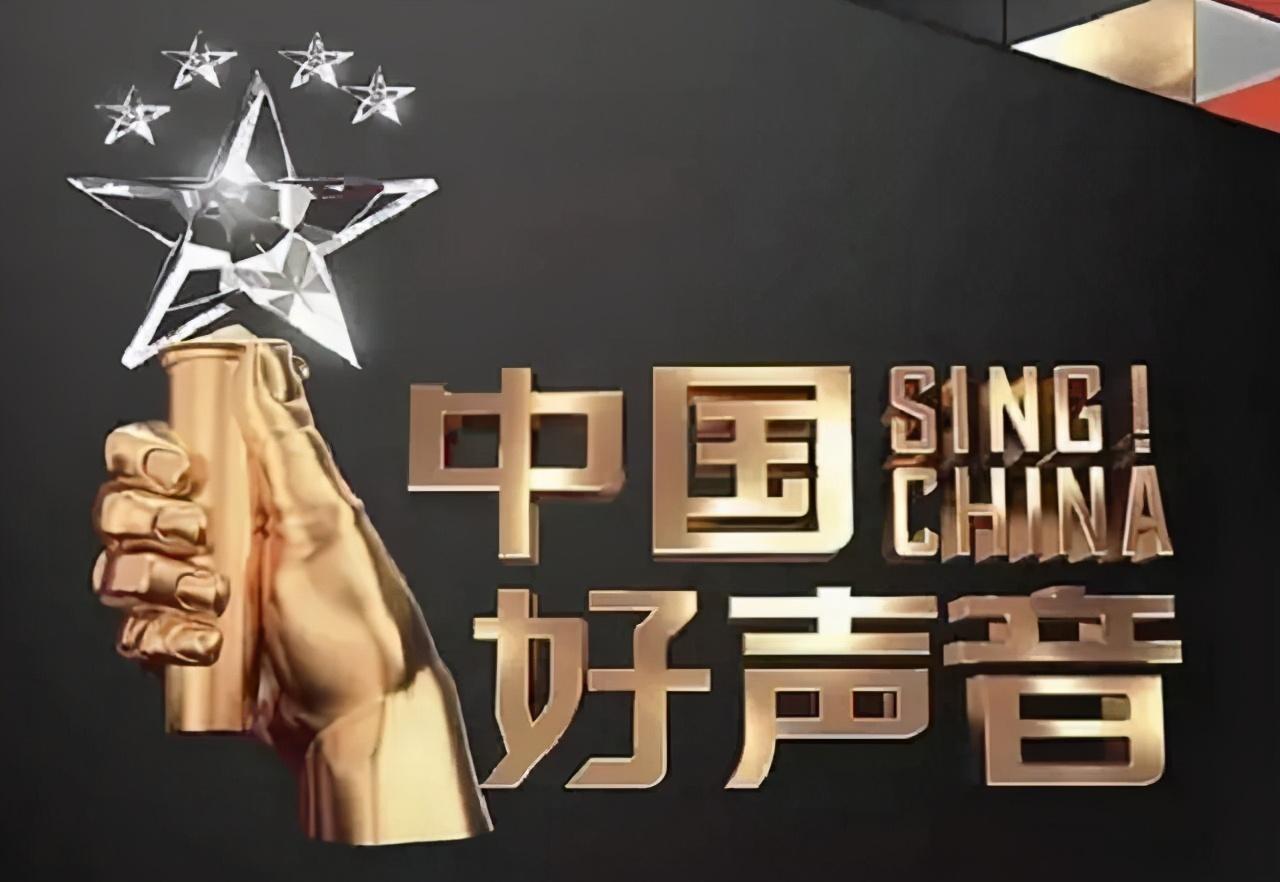 刘德华透露将专注拍戏,不参与《哥哥的滚烫人生》《中国好声音》