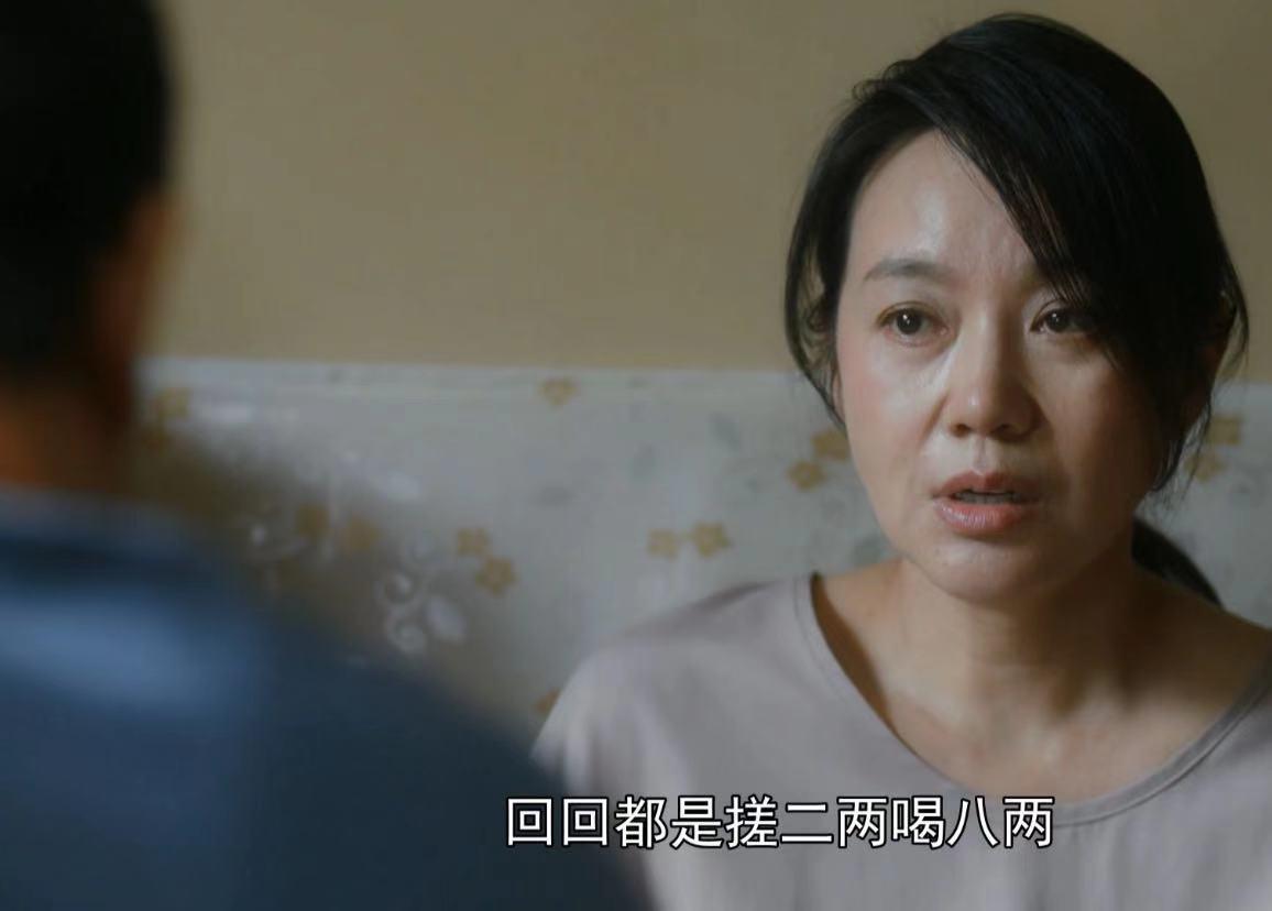 闫妮可能又要拿最佳女主角,这段戏满分,可惜在《装台》戏份不多