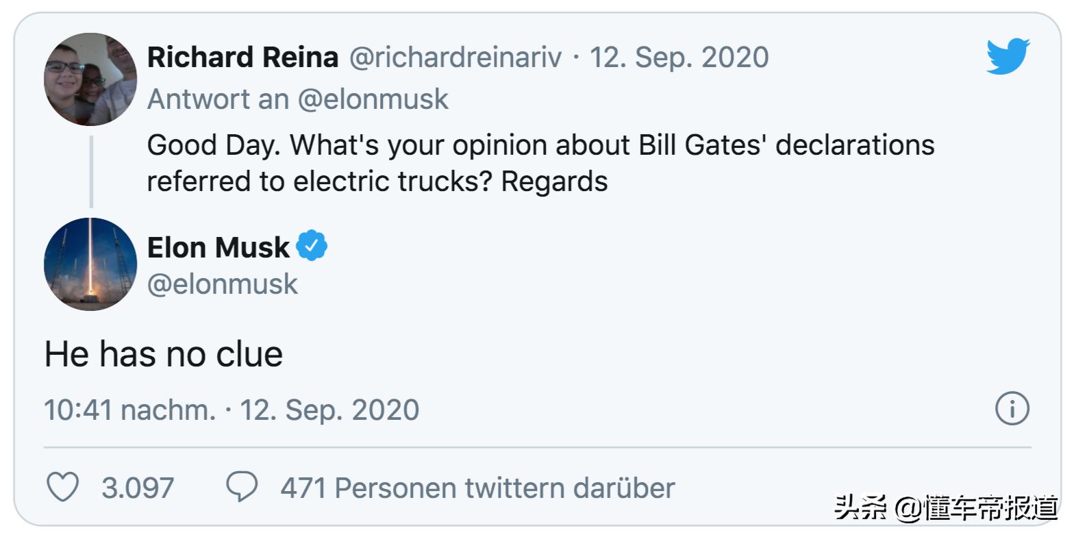观点|比尔盖茨罕见地称赞马斯克:世界需要更多像他这样的企业家