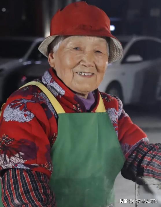 郑州96岁奶奶摆摊走红后:我们最不愿看到的一幕,还是发生了