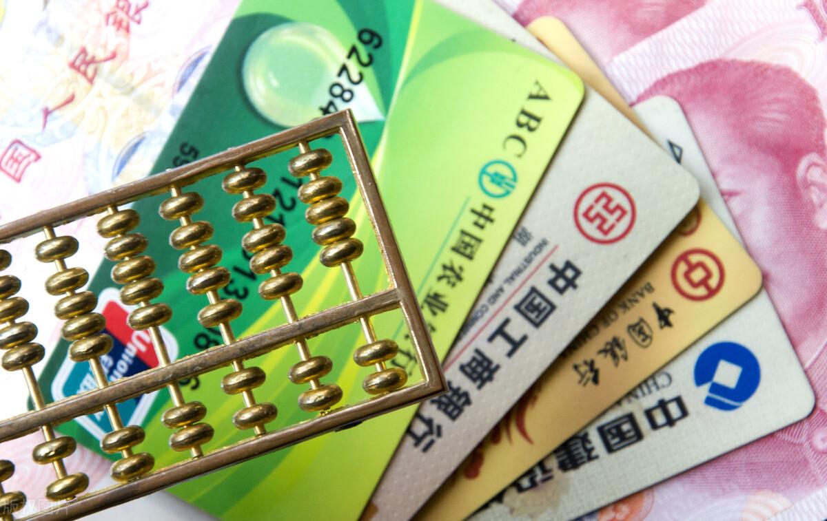 銀行卡信息費怎么取消(工商銀行收費3元怎么取消)