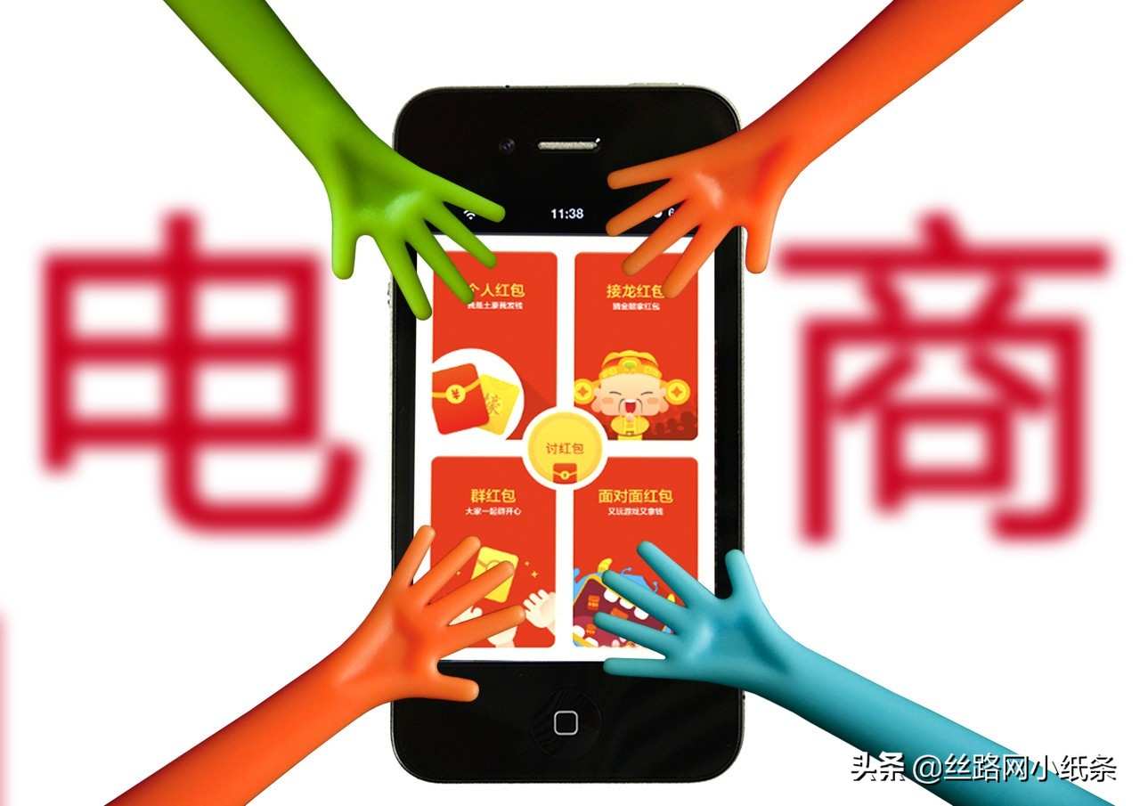 春节红包大战,背后都是互联网平台权力交换的过程