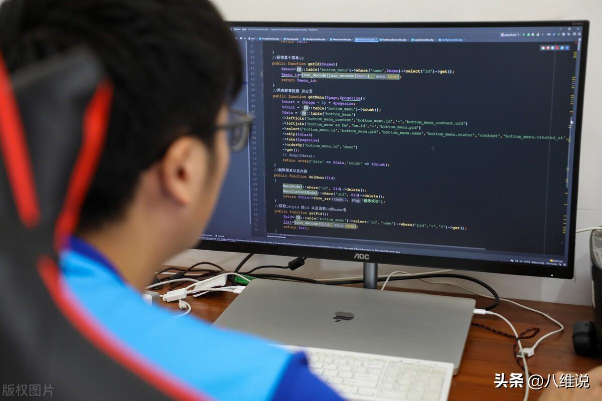 <b>9月程序员工资出炉,互联网缘何成为00后最向往的工作行业?</b>