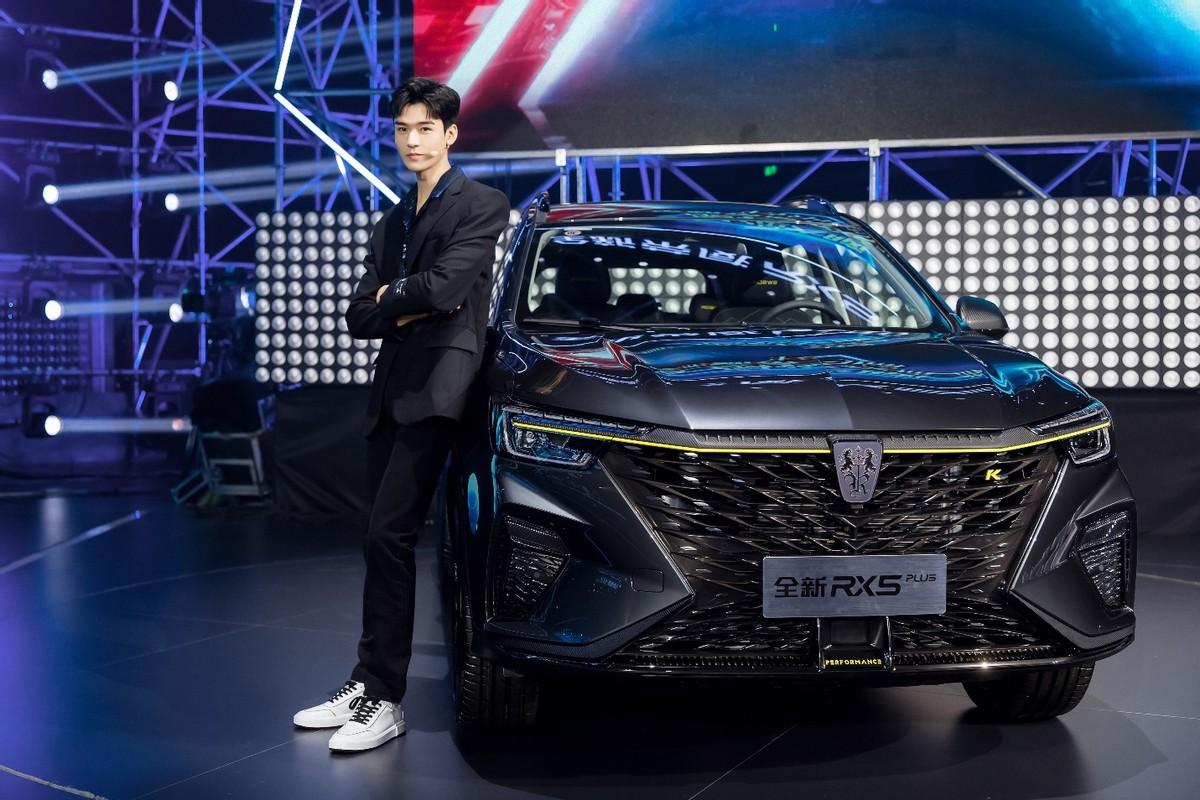 全新荣威RX5 PLUS 和《最强大脑》梦幻联动 全球代言人龚俊实力加持