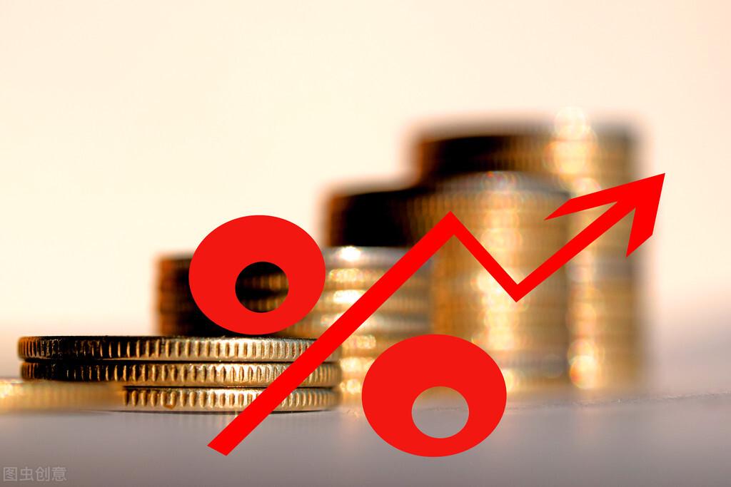 年化收益率是什么意思(年化4.5%一万一月多少钱)