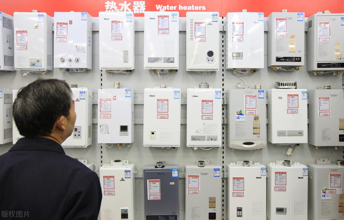 电热水器更便宜,为什么大家都买燃气热水器?哪一种热水器更好?
