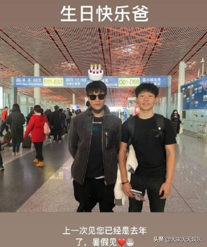 陈坤儿子为他庆生 合照像兄弟
