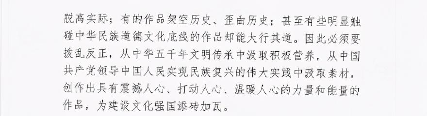 央视评演员不背台词念数字,金星刘涛都提过,说的到底是谁?