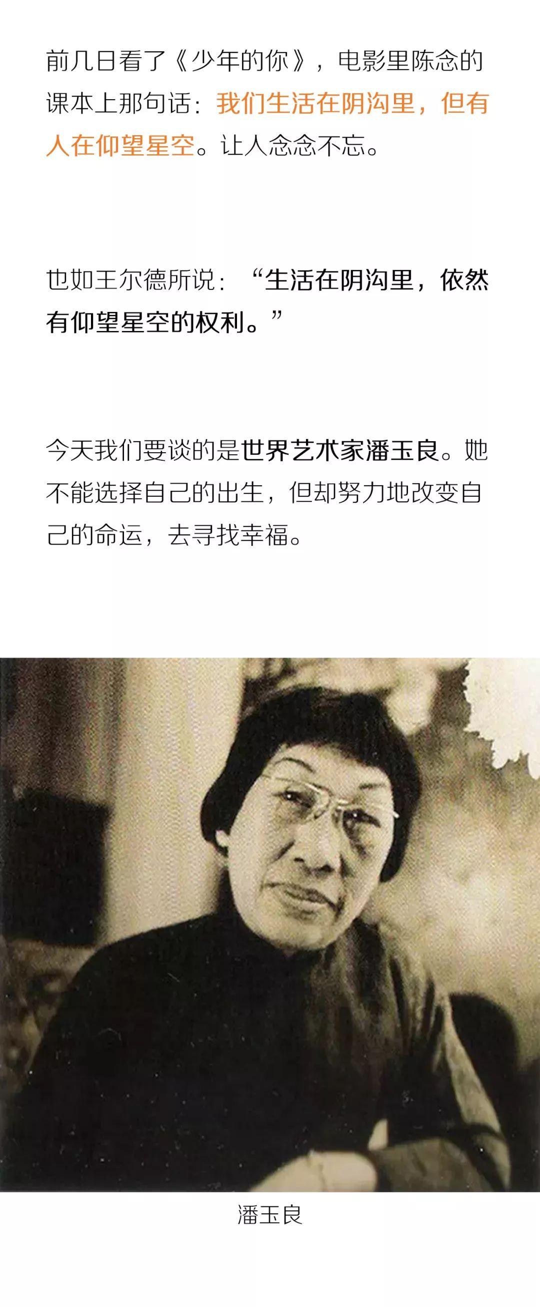 """从风尘女到一代画魂!中国第一个进入""""卢浮宫""""的画家"""