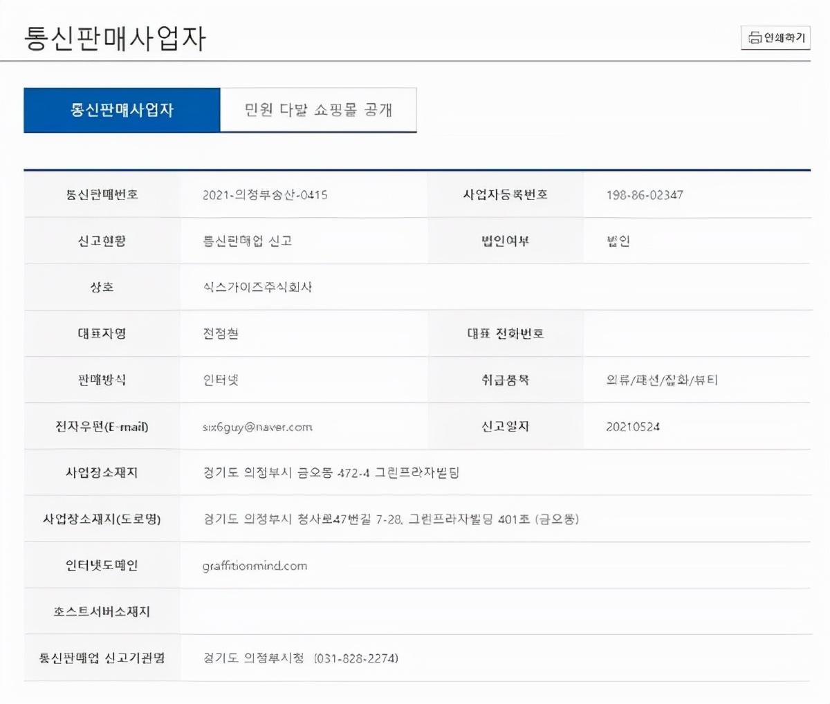 防弹成员从哥哥公司辞职,为了避免争议?粉丝让智秀在专辑上签名?