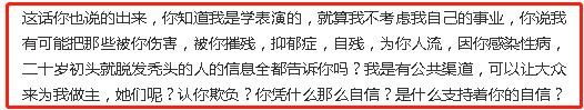 """吴亦凡X能力不行?都美竹说他是牙签,应该改名叫""""吴签"""""""