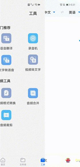 iphone自带提取文字(iphone扫描文稿转文字)