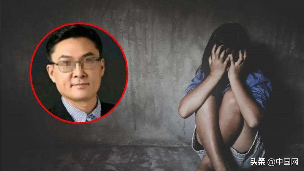 鲍毓明被驱逐出境!吊销律师执业证!性侵养女案调查结果:两人同居 不构成性侵