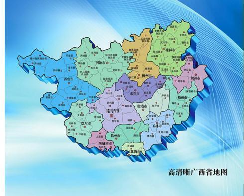 广西的一个县,人口超40万,建县历史近500年