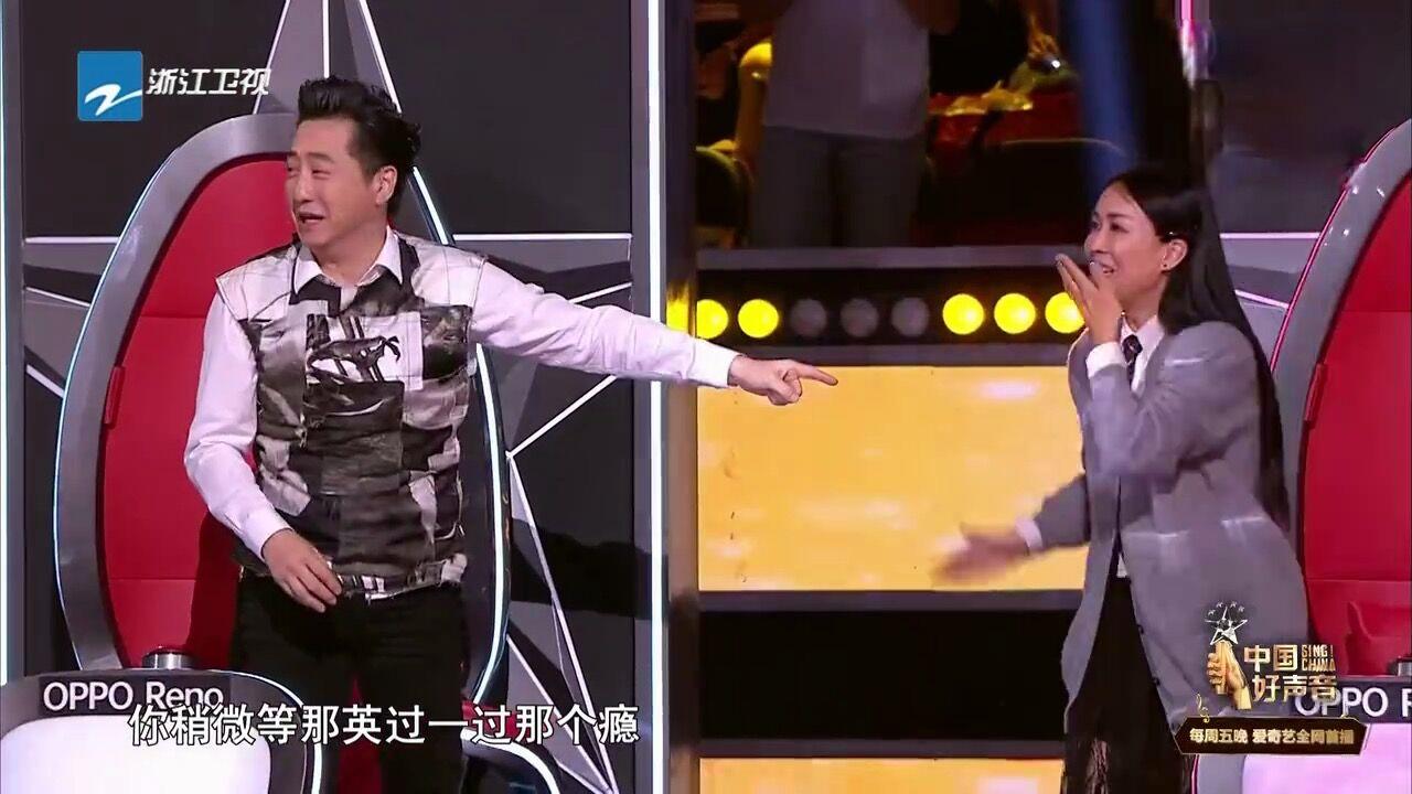 """《中国好声音2019》老实人的""""不配合""""让导师们很尴尬"""