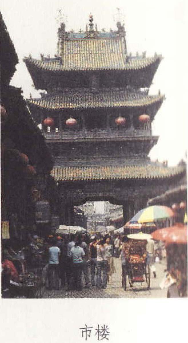 国人知识库—中国古建筑「二十三-城池 城关」