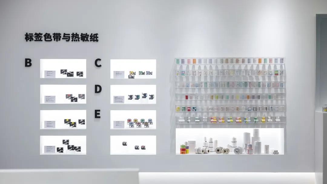 官宣|爱墨标签机文化博物馆焕新亮相,全面升级
