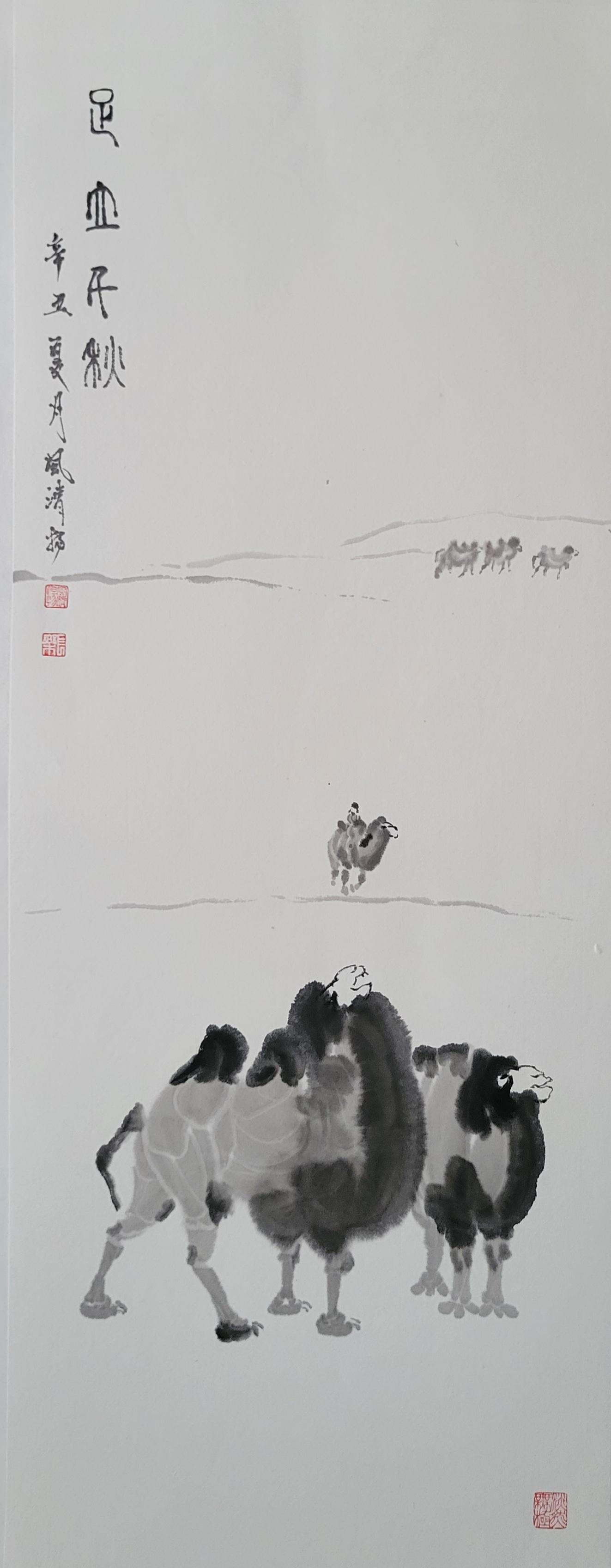 画家风清扬老师作品赏析 二
