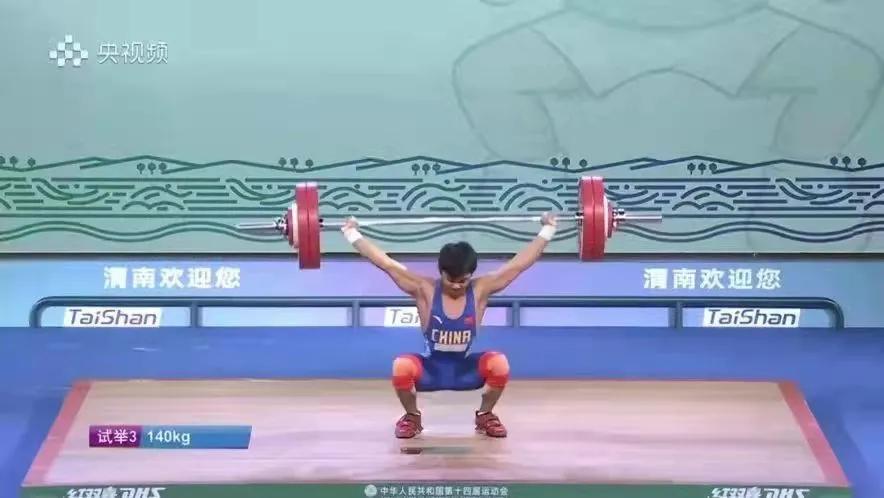 棒~又一枚!龙岩长汀籍运动员王浩在全运会举重男子61公斤级比赛夺得银牌…