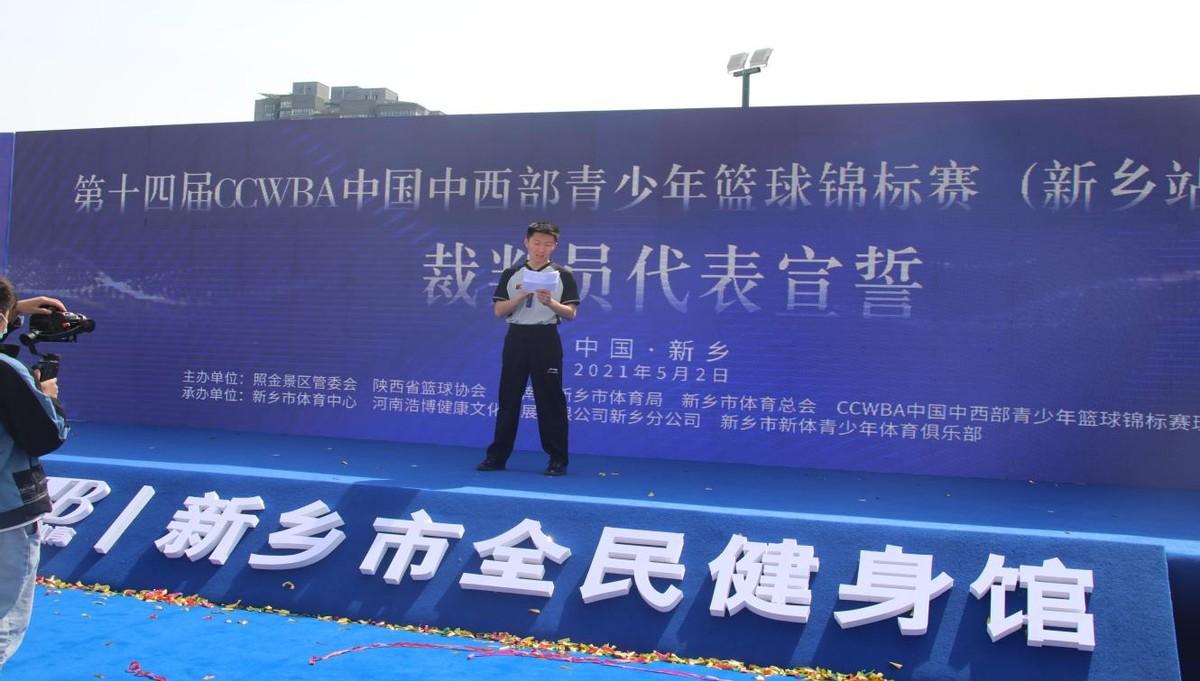 浩博集团丨新乡市全民健身馆项目正式开馆