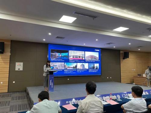 """""""科创中国""""创新创业投资大会滨州分会场正式启动"""