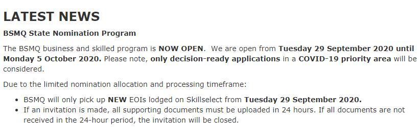 最新消息:澳大利亚昆士兰州开放州担保通道,限时一周