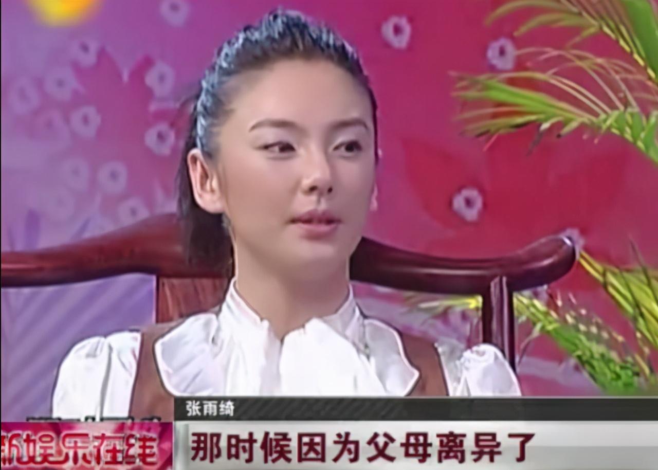 """张雨绮罕见提及双胞胎女儿,称呼前夫为""""他爸"""",感情状态引猜测"""