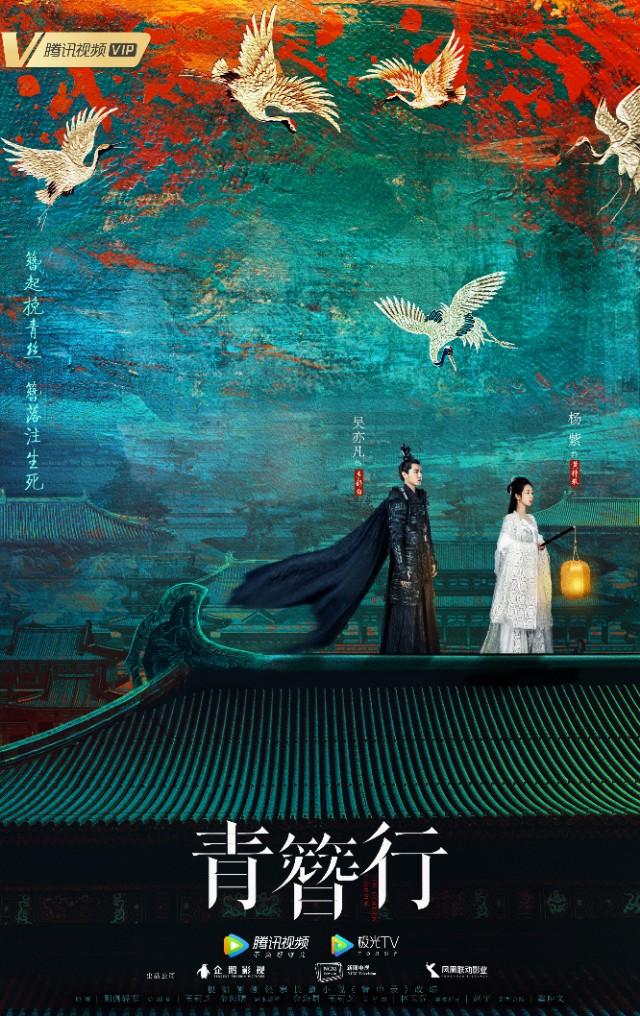 杨紫发声明回应《青簪行》番位问题,会努力做出好作品。