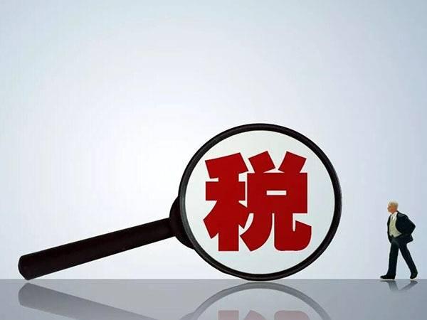 個體戶是否可以申請商品進出口業務嗎?