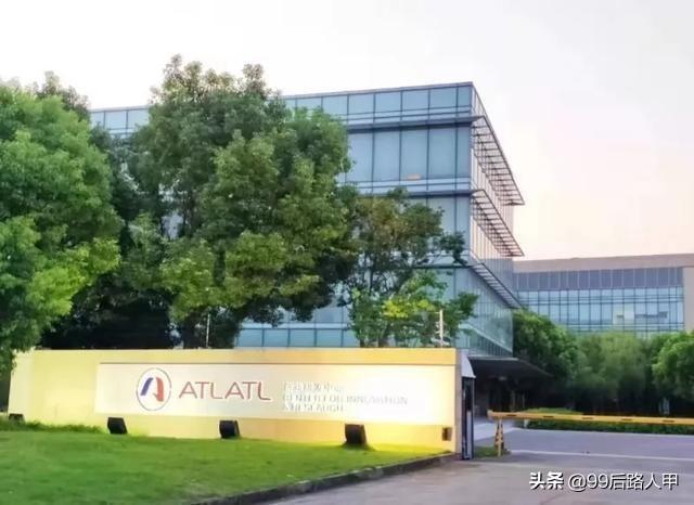 张江ATLATL创新研发中心,张江生物医药高端制造园区