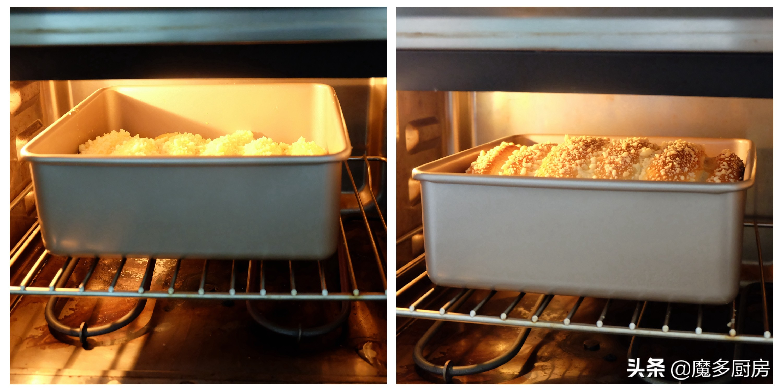 孩子想要吃面包,妈妈亲自动手做 美食做法 第8张