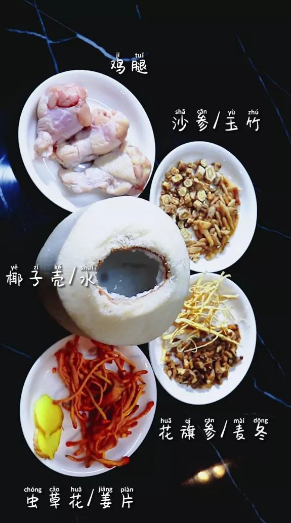 今日白露 |奥田蒸烤一体集成灶入秋养生汤上线