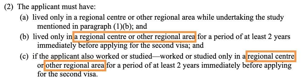 2021澳洲移民新政策汇总!年初登陆攻略,速查